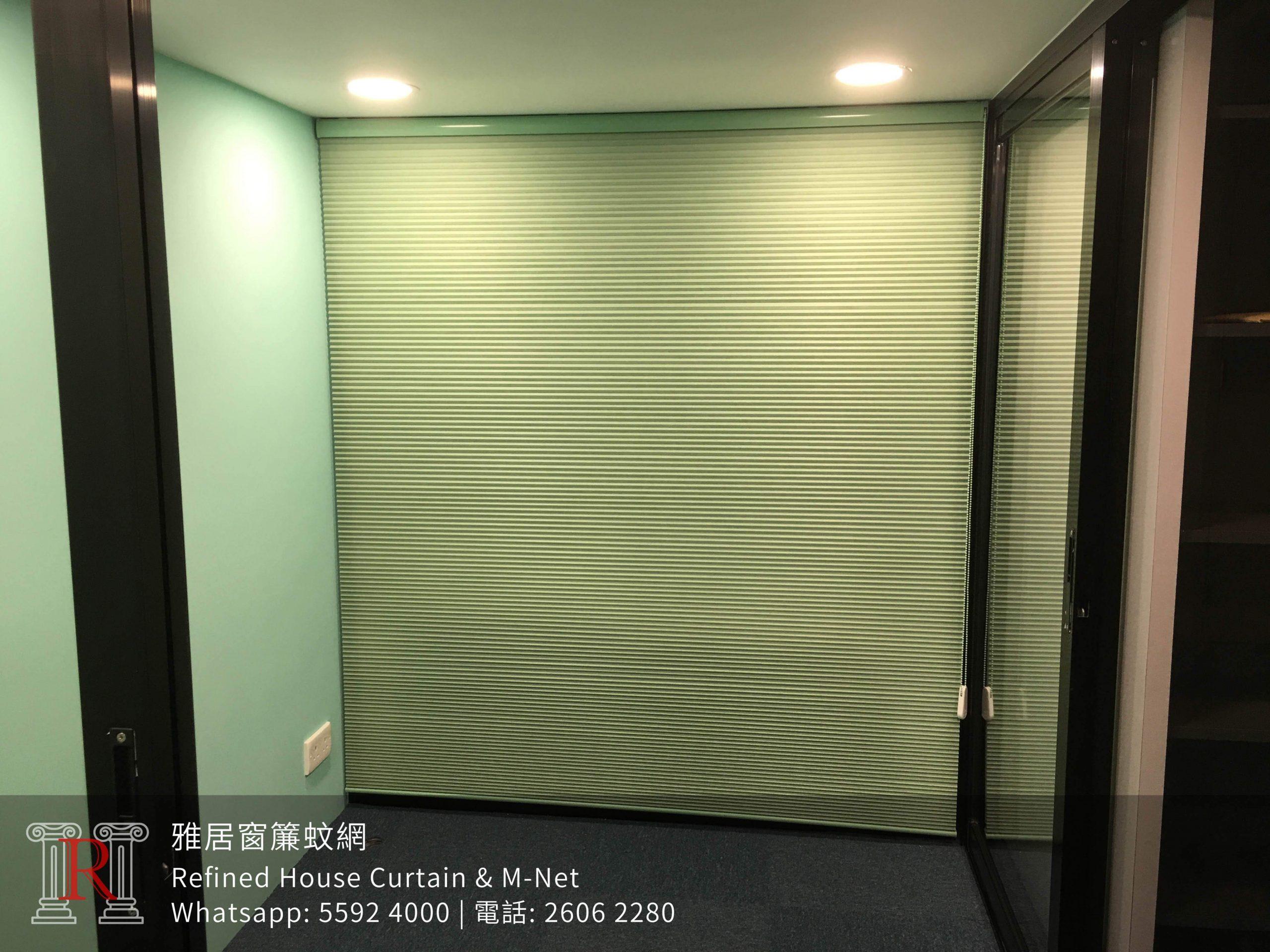 31080 京瑞廣場 蜂巢簾T5COM (5)
