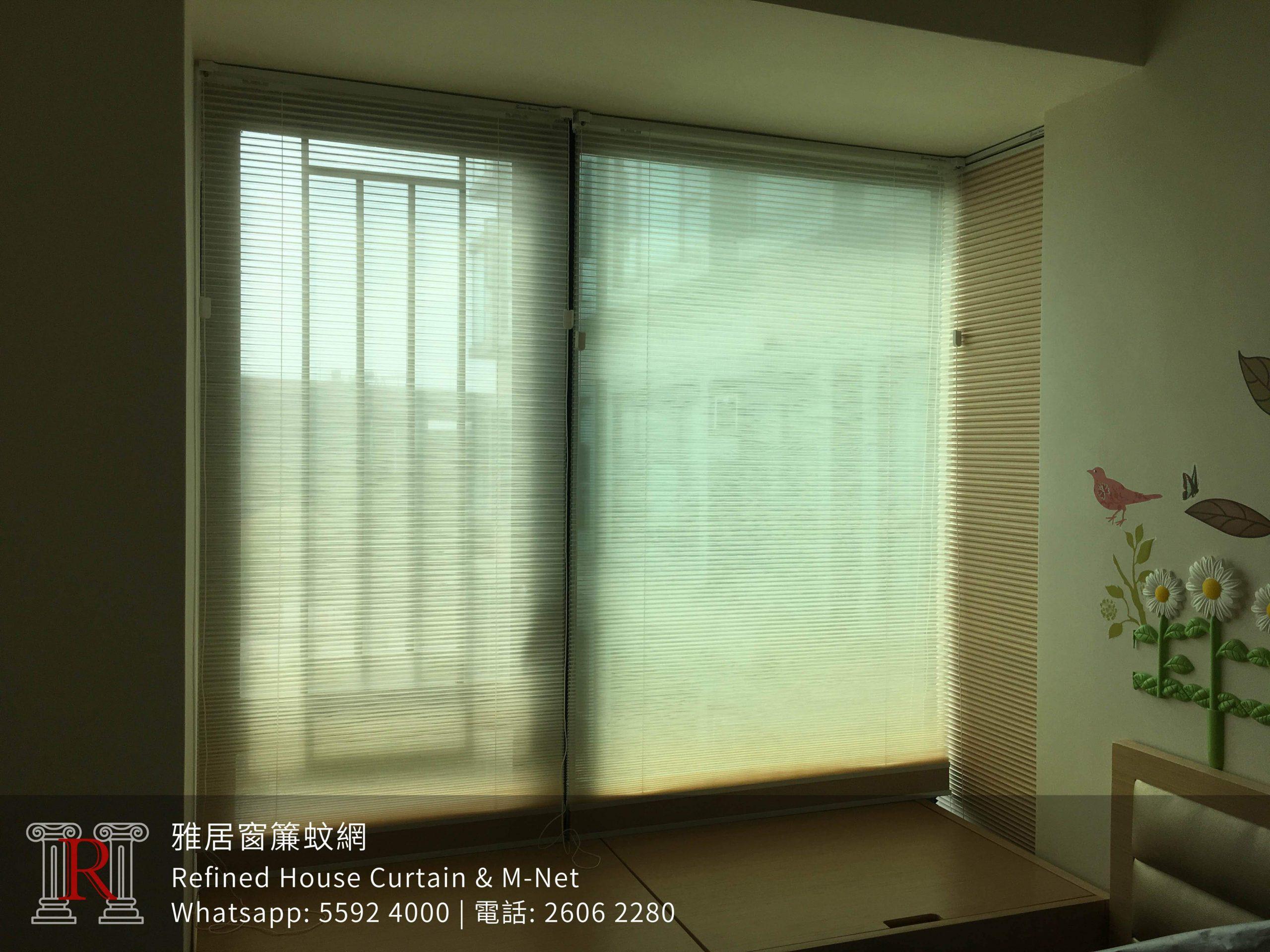 60267 珀麗灣 日夜蜂巢簾 (2)