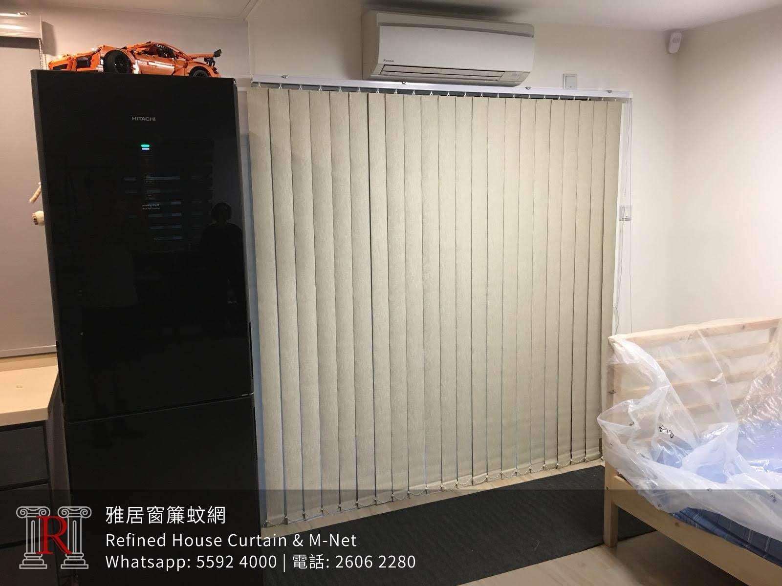 wts 錦繡花園垂直簾 (3)
